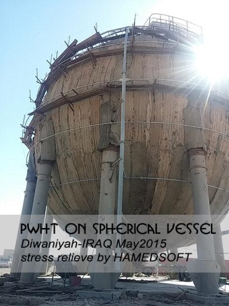 PWHT on spherical tank in DIWANYAH-IRAQ