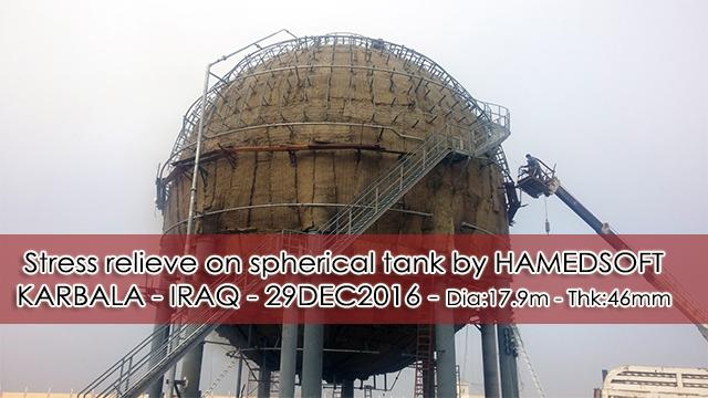 PWHT on spherical tank in karbala-iraq dec 2016