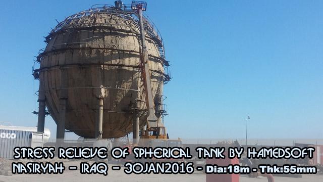 PWHT on spherical tank in NASIRYAH-IRAQ