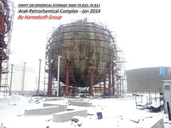 PWHT on Spherical tank in Arak petrochemical